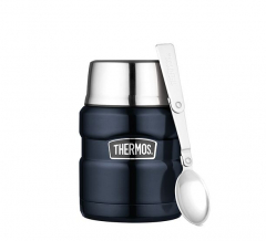 Thermos Foodcontainer King Blauw 0,45L