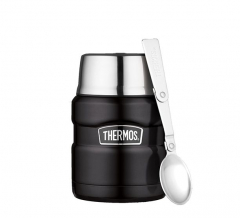 Thermos Foodcontainer King Zwart 0,47L