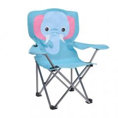 MyHome Chaise de Camping pour Enfants Éléphant
